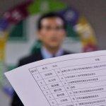 觀點投書:恭賀民進黨第三代成軍