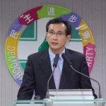 DMG買下東森 民進黨:杜絕中資介入台灣媒體
