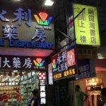 專賣中國政治禁書,香港銅鑼灣書店老闆「人間蒸發」震撼出版界