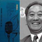 《臺灣政論》是一把開啟台灣民主的鑰匙:《我的黨外青春》選摘(3)