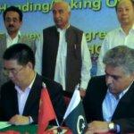 能源博弈 巴基斯坦向中國移交瓜達爾港