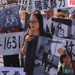 六輕致癌物質受害民眾向總統府請命:不要再阻擋禁燒生煤條例