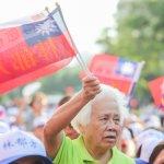 張經緯觀點:台灣人?中國人?身分認同的關鍵因素