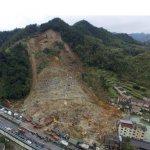 浙江山崩25人遇難 搜救仍在進行