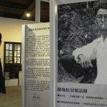 林深靖觀點:知識分子與國際主義運動── 閱讀陳逸松回憶錄的聯想