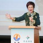 呂秀蓮取消布利斯班演說 原因竟是澳洲總理訪問中國