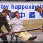 老虎凳逼供遭聯合國批判 中國官員:審訊椅有座墊,安全舒適