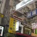 余杰專欄:香港出版人何以成為國家的敵人?