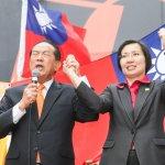「宋瑩」競總成立 支持者擠爆濟南路 徐欣瑩:讓台灣成為世界網路大國