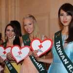 披「台灣」背帶遭主辦單位打壓「地球小姐」台灣代表臉書PO文求援