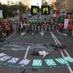 「人民要正義,戳破假轉型」左翼秋鬥27日民進黨中央黨部登場