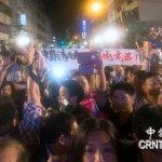 觀點投書:消音南鐵陳抗─民進黨打造的無菌執政之路