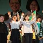 台灣指標民調「英仁配」44.8%  但年輕人支持率下滑