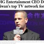 美國DMG娛樂公司證實收購東森電視 含中國資本引疑慮