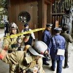 靖國神社男廁驚傳爆炸 警視廳不排除遭受恐怖攻擊