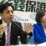 「民進黨承認施政路線大挫敗」國民黨對賴清德提出「三問」