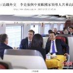 中國「高鐵外交」旗幟揚起 李克強邀中東歐16國領導人搭高鐵