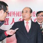 王金平點名陳為廷林飛帆:年輕朋友來聊聊國會改革