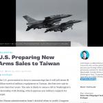 彭博:美國12月可能宣布對台325億軍售 但戰機、潛艦恐落空