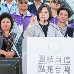 新民意後處理國會改革 蔡英文:王金平不知道在急什麼?