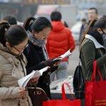 中國國家公務員考試 近150萬人參加