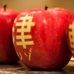 【張維中專欄】一天一蘋果也救不了青森人?死亡率日本第一竟是因為一碗拉麵...