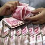 人民幣大貶0.9%,創去年8月以來最大跌幅
