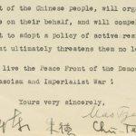 倫敦將拍賣毛澤東致艾德禮英文信函
