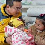中國城市居民僅三成敢生第二胎 專家建議政府補貼生育