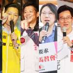 吳典蓉專欄:請民進黨別說這份名單是「改革陣線」