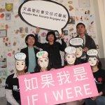 「如果我是⋯」慰安婦女性人權特展 帶你身歷其境反思性別暴力