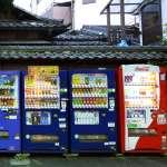 全日本最強的販賣機就在京都!40年前的發明,27秒就能煮出一碗熱呼呼湯麵