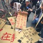 法操觀點》頂新越南油案二審攻防重點大公開