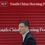 紅色資本大舉入主香港媒體 政治壓力侵蝕新聞自由