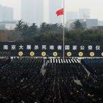 中國第2屆南京大屠殺公祭》習近平未出席 南京市車輛船舶停駛默哀1分鐘