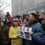 寫7則微博被押19個月 維權律師浦志強出庭答辯:不認罪
