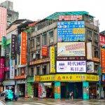 街景醜到外國人都來朝聖!《富比世》列台灣5大缺陷,這裡真的是先進國家嗎?