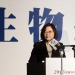 紫光併購台灣IC業,蔡英文:希望政府不要倉促過關