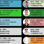 智慧交易所》台北市第3選區:青年抬頭,蔣萬安、李晏榕、潘建志新人大車拼