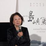 《讀中文系的人》首映 林文月溫婉入鏡:我不是林青霞