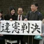 離婚6個月內禁止再婚 日本最高法院宣告違憲