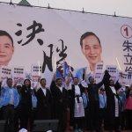 楊泰興觀點:一場無趣的選舉