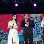 新北市歡樂耶誕城HIGH翻全台灣 最超乎想像的3D光雕秀