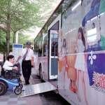 觀點投書:低底盤公車讓身障者獲得便利了嗎?