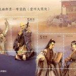 說台語要罰錢的歲月,近在眼前的歷史:《戰後70年台灣史》選摘(1)