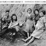 日韓邦交正常化50周年 慰安婦問題能否和平落幕?