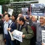 中國逮捕一批工運人士「禁止接觸律師」