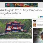 CNN推薦2016旅遊景點 台灣佛光山、日月潭榜上有名