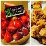 肯德基和不二家開創的慶祝習慣!為什麼日本人聖誕節一定要吃炸雞和草莓蛋糕?