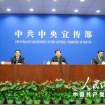 中國的新媒體浪潮 端傳媒主編張潔平解析「黨媒2.0」